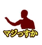 テキトー男 1(個別スタンプ:6)