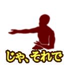 テキトー男 1(個別スタンプ:10)