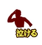 テキトー男 1(個別スタンプ:14)