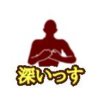 テキトー男 1(個別スタンプ:16)