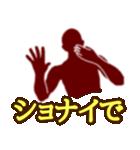 テキトー男 1(個別スタンプ:17)