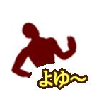 テキトー男 1(個別スタンプ:18)
