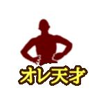 テキトー男 1(個別スタンプ:19)