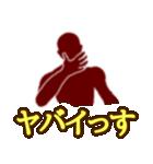 テキトー男 1(個別スタンプ:20)