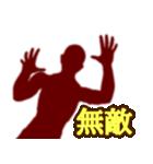 テキトー男 1(個別スタンプ:21)