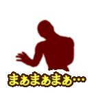 テキトー男 1(個別スタンプ:22)