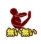 テキトー男 1(個別スタンプ:26)