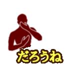 テキトー男 1(個別スタンプ:29)