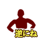 テキトー男 1(個別スタンプ:30)