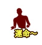 テキトー男 1(個別スタンプ:32)