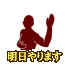 テキトー男 1(個別スタンプ:33)