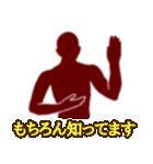 テキトー男 1(個別スタンプ:34)
