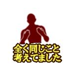 テキトー男 1(個別スタンプ:35)