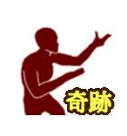 テキトー男 1(個別スタンプ:36)