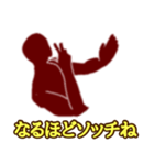 テキトー男 1(個別スタンプ:37)