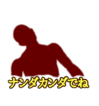 テキトー男 1(個別スタンプ:38)
