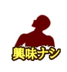 テキトー男 1(個別スタンプ:39)