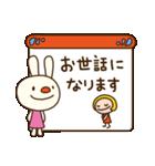 てるてるうさぎ5(挨拶言葉)(個別スタンプ:01)