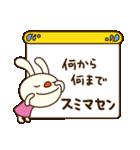 てるてるうさぎ5(挨拶言葉)(個別スタンプ:04)