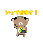 ヅラクマ(個別スタンプ:01)
