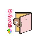ヅラクマ(個別スタンプ:02)