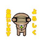 ヅラクマ(個別スタンプ:03)