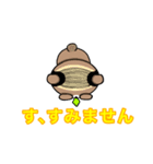 ヅラクマ(個別スタンプ:05)
