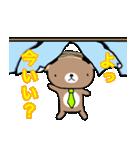 ヅラクマ(個別スタンプ:07)