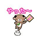 ヅラクマ(個別スタンプ:08)