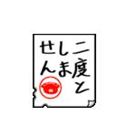 ヅラクマ(個別スタンプ:11)