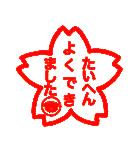 ヅラクマ(個別スタンプ:12)