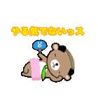 ヅラクマ(個別スタンプ:15)