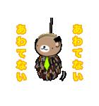ヅラクマ(個別スタンプ:18)