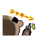 ヅラクマ(個別スタンプ:20)