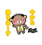 ヅラクマ(個別スタンプ:26)