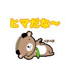 ヅラクマ(個別スタンプ:30)