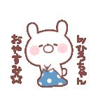 ◆ひろちゃん◆が使う名前スタンプ(個別スタンプ:02)