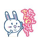 Dear たっくん(個別スタンプ:02)