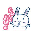 Dear たっくん(個別スタンプ:04)