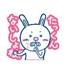 Dear たっくん(個別スタンプ:05)