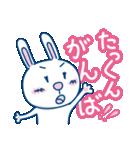 Dear たっくん(個別スタンプ:07)
