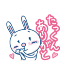 Dear たっくん(個別スタンプ:08)