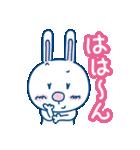 Dear たっくん(個別スタンプ:09)