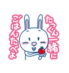 Dear たっくん(個別スタンプ:13)