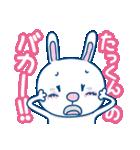 Dear たっくん(個別スタンプ:14)