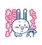 Dear たっくん(個別スタンプ:16)