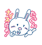 Dear たっくん(個別スタンプ:17)