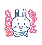 Dear たっくん(個別スタンプ:18)