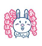 Dear たっくん(個別スタンプ:19)