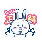 Dear たっくん(個別スタンプ:21)